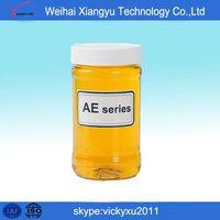 corrosion inhibitors AEC3109