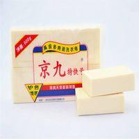 multi-purpose soap thumbnail image