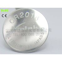 button battery CR2016