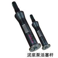 F800 F1000 piston rod