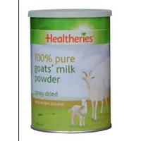 New Zealand whole milk powder thumbnail image