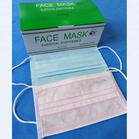 Surgical Face Mask thumbnail image
