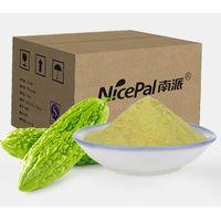 Vegetable juice Balsam Pear Powder Spray drying Balsam pear powder