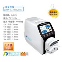 E- cigarette /E-liquid filling Peristaltic Pumps