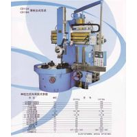 vertical lathe machine thumbnail image