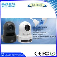 1080p60 KATO video conference camers 20X optical zoom thumbnail image