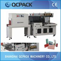BTA-450+BM-500 Fully-auto L bar shrink wrapping machine