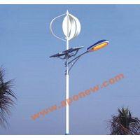 Vertical Axis Wind Turbine and Solar Hybrid Street Lights
