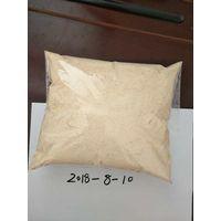 THJ-2201 018 2201 018 2201 high quality supplier cas 209414-07-3