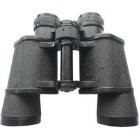 (BM-5018) 10-40X40 wide angle long distance outdoor binoculars