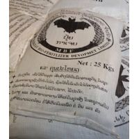 guano bat guano bat droppings organic manure guano definition bat feces(Bat guano 100% (50kg,25kg))