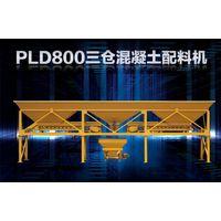 PLDD800 concrete batching machine