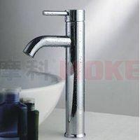 Single handle bathroom tall vessel sink faucet