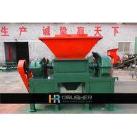 China Woven Bag Shredder for sale thumbnail image