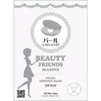 PLACENTA BEAUTY FRIENDS SEASON 2 SHEET MASK