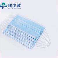 Surgical face mask with TUV CE EN1463 YY0969-2013 disposable face mask with low price