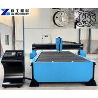 CNC Plasma Cutting Machine Price   Portable CNC Plasma Cutter Price thumbnail image