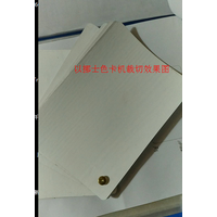 Enosh PVC membrane show window PVC film cutter