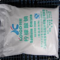 sodium citrate food grade/BP93-manufacturer thumbnail image