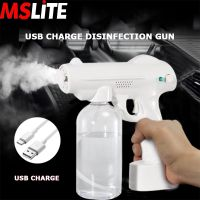 Novedades 2020 Car Atomizing Disinfection Machine Nano Mist Spray Gun Home Sterilizer