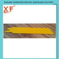 Bi-metal Cutting Metal Reciprocating Saw Blade