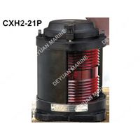 Marine CXH-21P Navigation Signal Light