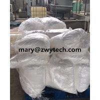 PMK Glycidate / PMK powder / 3-[3',4'-(methyleendioxy)-2-methyl glycidate, cas13605-48-6 (mary)