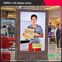 Shopping Mall TFT Type Advertising Kiosk Touch Screen LCD Display thumbnail image