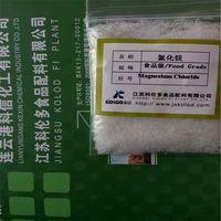 supply magnesium chloride (6H2O,dried) thumbnail image