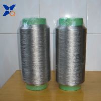 Pure Silver Plated Conductive Nylon Filaments 40d/12f Anti Bacteria Socks for Varicosity, Emr Fabric