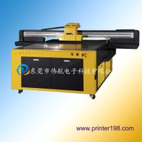 Weihang MJ-UV1513 Digital UV Flatbed Printer