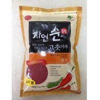 Natural Sprout Pepper Powder(Made in China)