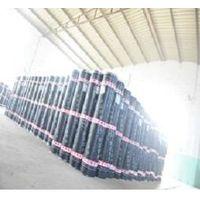 SBS/APP bitumen membrane
