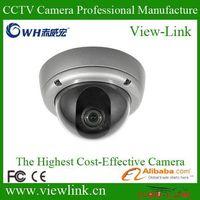 cctv electronics buyer