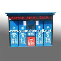 Smart Garbage Sorting And Recycling Cabinet