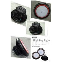 SL-UFO High Bay Light