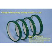 Blue PET Tape (Power Coating Tape) HC-3103