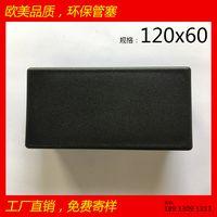 120x60 square tube Senese Pipe Tube Insert Plugs PLASTIC-BAR-END- thumbnail image