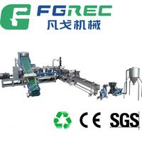 Waste Plastic Scrap granulator machine / Plastic recycling machine