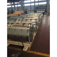 zincalume steel coil