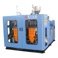 extrusion blow molding machine(YJB50-2L)