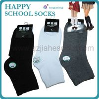 Customized School Socks For Kids