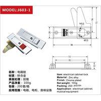 Cabinet lock J603-1