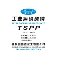 TSPP - tetra sodium pyrophosphate96.5%