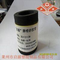 concrete pump hose in rubber