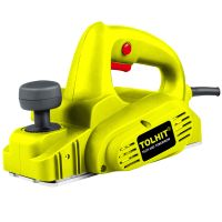TOLHIT 710w 82mm Electric Wood Planer
