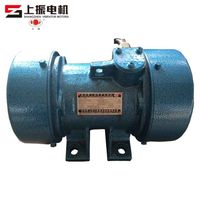 5KN IP55 65 three phase vibrator motor manufacutrer