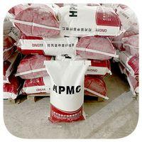 HPMC thumbnail image