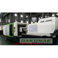 High Speed Spoon Injection Machine thumbnail image