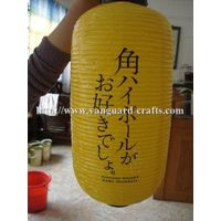 Japanese Restaurant Vinyl Lantern